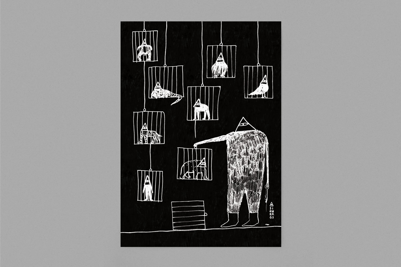 Sigur Ros Kveikur Poster Design